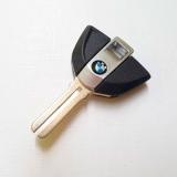 cópia de chave codificada para moto Mansões